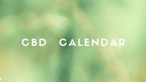 CBDカレンダー