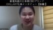 新進気鋭の日本発CBDブランドCHILLAXY(チラクシー)社長にインタビュー③ 〜CBDにかける思い・今後の展開〜